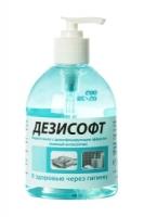 Мыло с дезинфицирующим эффектом