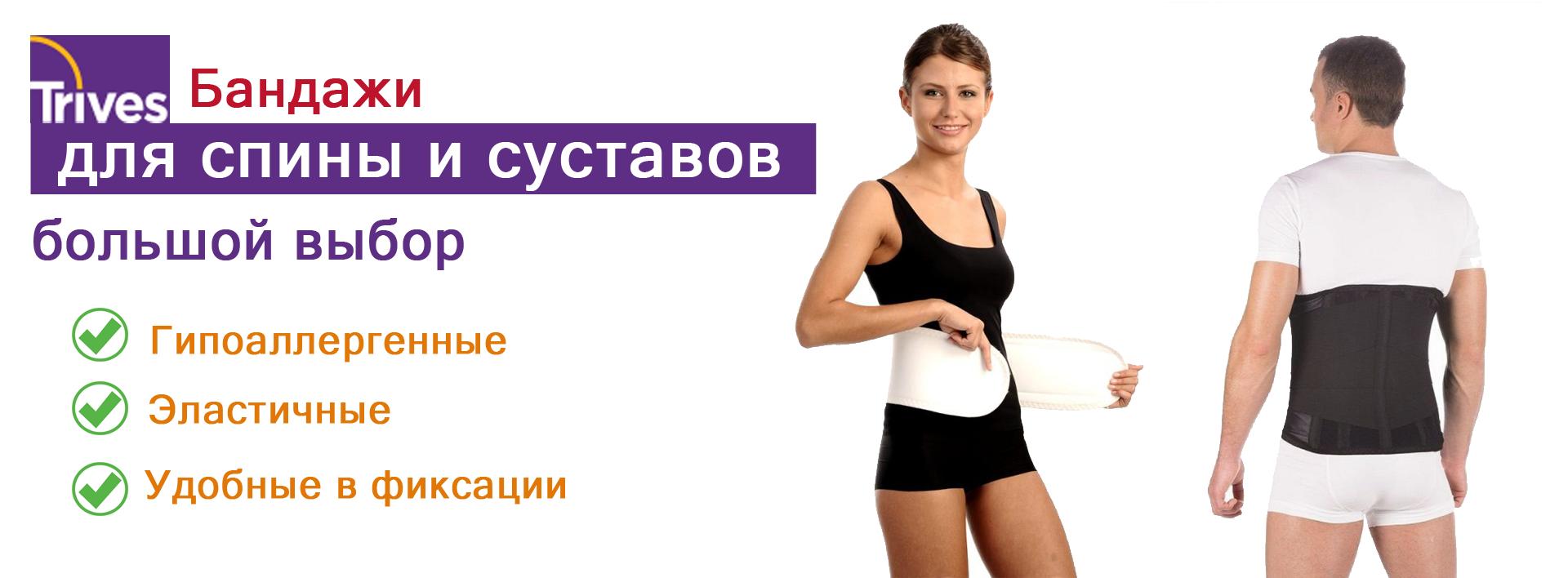 https://medtex-crimea.ru/ortopedicheskie-tovary