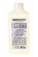 Аминосепт   дезинфицирующее средство концентрат 1л
