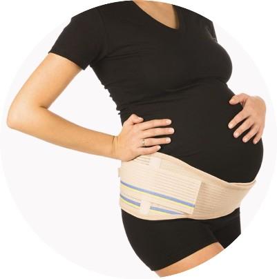 Бандаж для беременных  дородовый Т-1118 ТРИВЕС