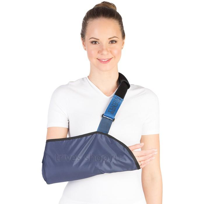 Бандаж поддерживающий на плечевой сустав (косынка) Т-8102