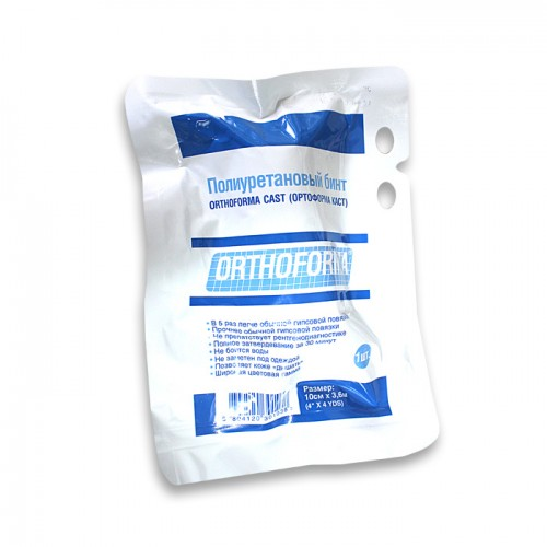 Бинт Orthoforma Cast полиуретановый жесткий