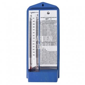 Гигрометр психрометрический ВИТ-2 (+15...+40)