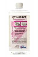 Дезикварт дезинфицирующее жидкое мыло 1 л