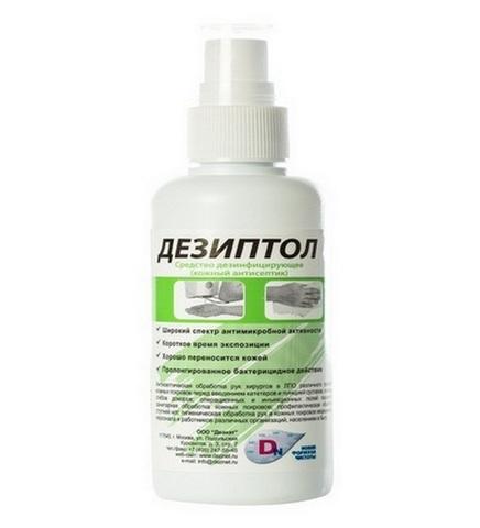 Дезиптол кожный антисептик 100 мл с распылителем