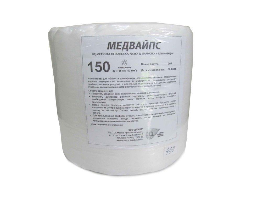 Медвайпс салфетки 30х15 №150 (рулон на ведро 3л)