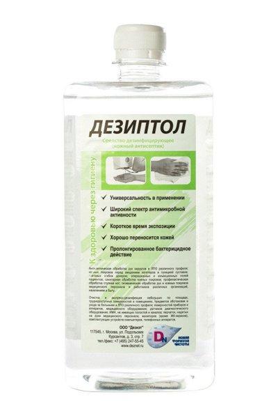 Дезиптол (дезинфицирующее средство) кожный антисептик - 1л