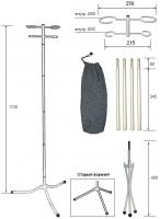 Стойка (штатив) для капельницы М192-02