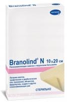 Branolind® N / Бранолинд Н - мазевые повязки с перуанским бальзамом 10 х 20 см