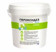 Пероксидез Актив дезинфицирующее средство 1 кг