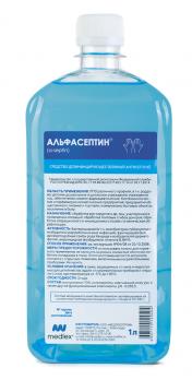 Альфасептин (дез. средство) кожный антисептик 1л