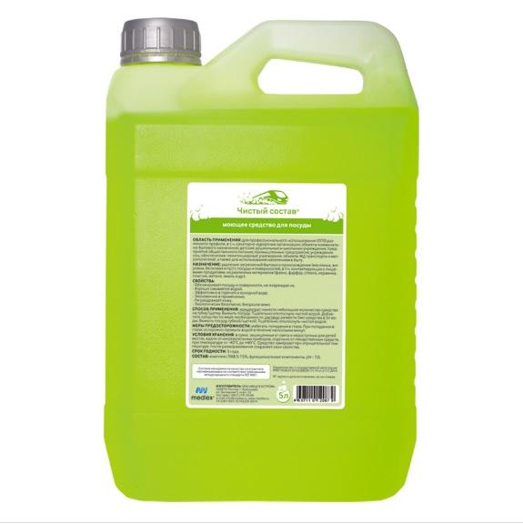 Моющее средство для посуды Чистый состав 5л